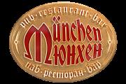 Мюнхен основной