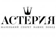 лого астерия